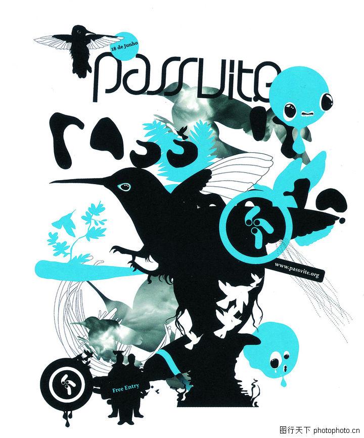 热潮涂鸦式设计,2008全球广告年鉴,热潮涂鸦式设计0013
