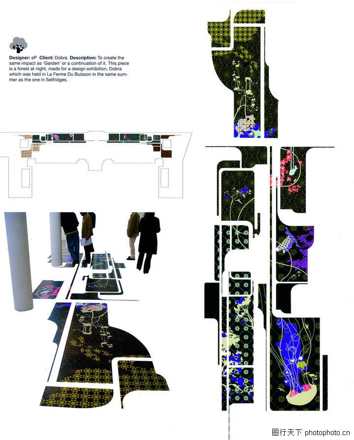 热潮涂鸦式设计,2008全球广告年鉴,热潮涂鸦式设计0173