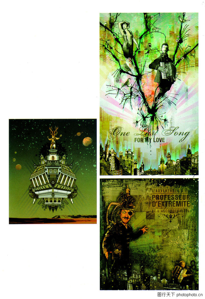 热潮涂鸦式设计,2008全球广告年鉴,热潮涂鸦式设计0174