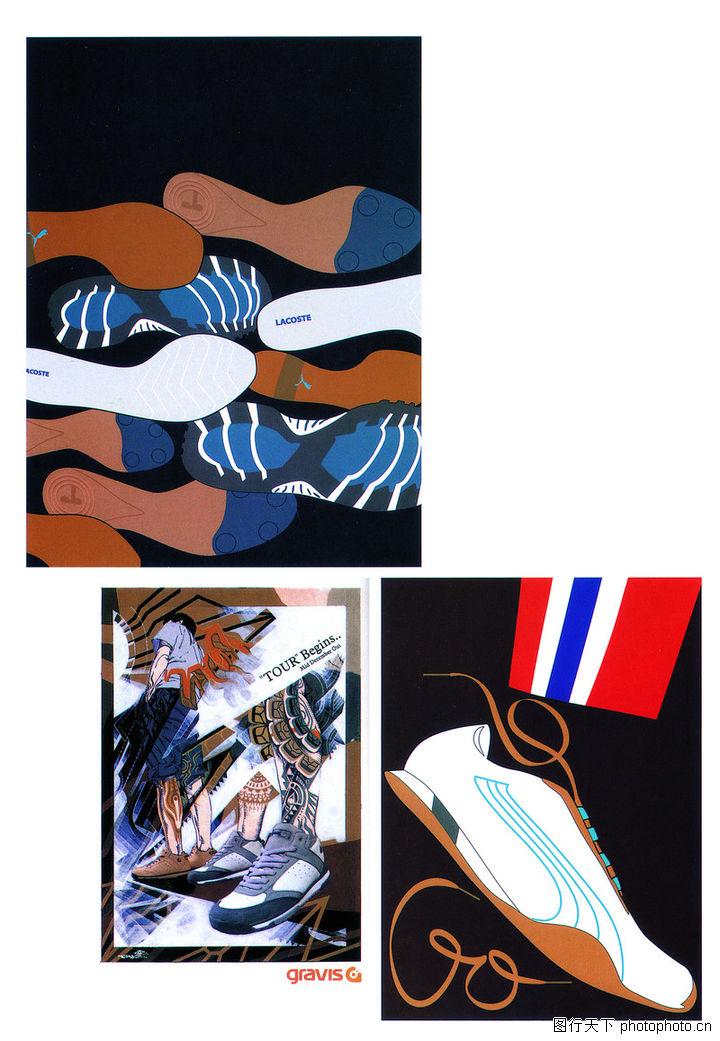 热潮涂鸦式设计,2008全球广告年鉴,热潮涂鸦式设计0233