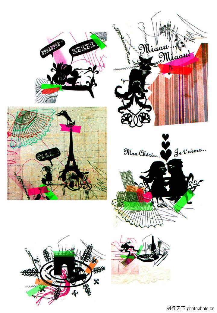 热潮涂鸦式设计,2008全球广告年鉴,热潮涂鸦式设计0246