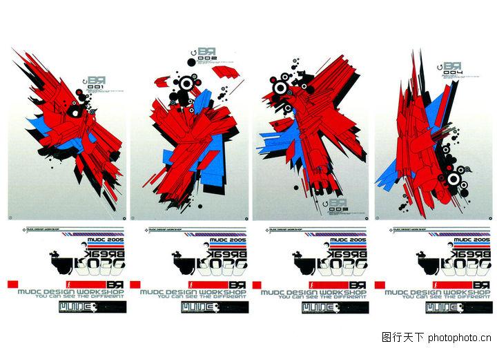 热潮涂鸦式设计,2008全球广告年鉴,热潮涂鸦式设计0249