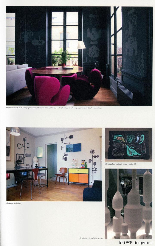 特技装帧设计,2008全球广告年鉴,家具 桌子 窗户,特技装帧设计0025