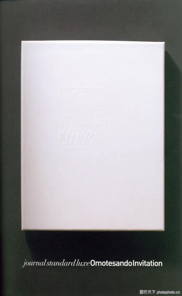 特技装帧设计,2008全球广告年鉴,白纸,特技装帧设计0132