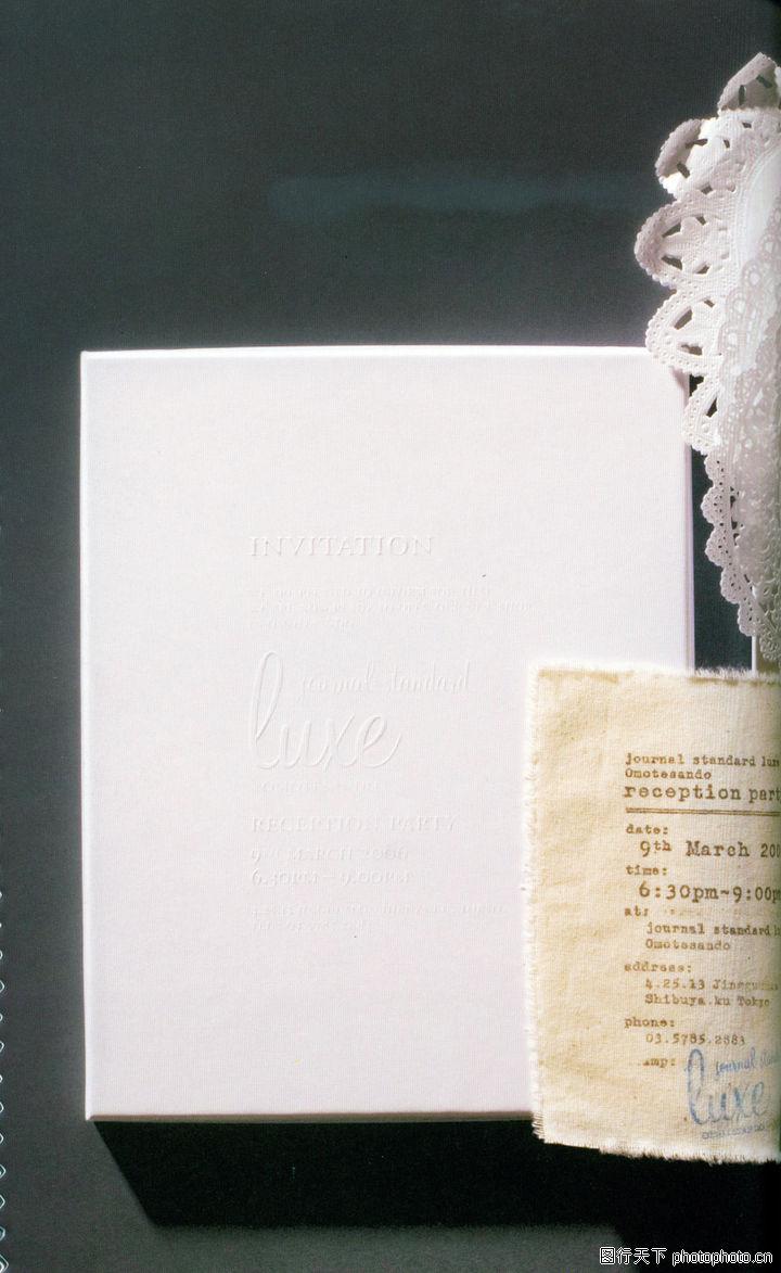 特技装帧设计,2008全球广告年鉴,一张白纸,特技装帧设计0133