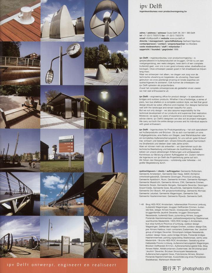 荷兰设计年鉴,2008全球广告年鉴,荷兰设计年鉴0758
