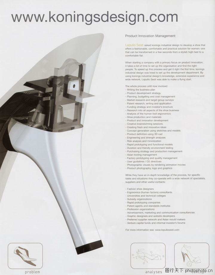 荷兰设计年鉴,2008全球广告年鉴,荷兰设计年鉴0761