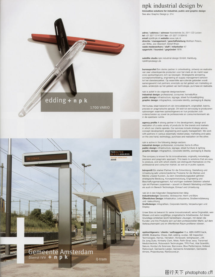 荷兰设计年鉴,2008全球广告年鉴,荷兰设计年鉴0772