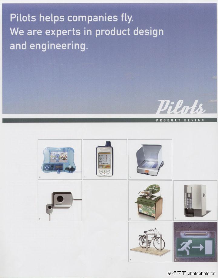 荷兰设计年鉴,2008全球广告年鉴,荷兰设计年鉴0777