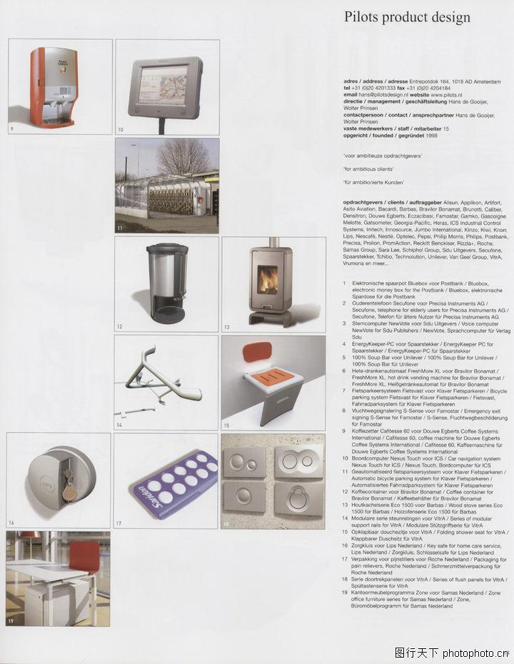 荷兰设计年鉴,2008全球广告年鉴,荷兰设计年鉴0778