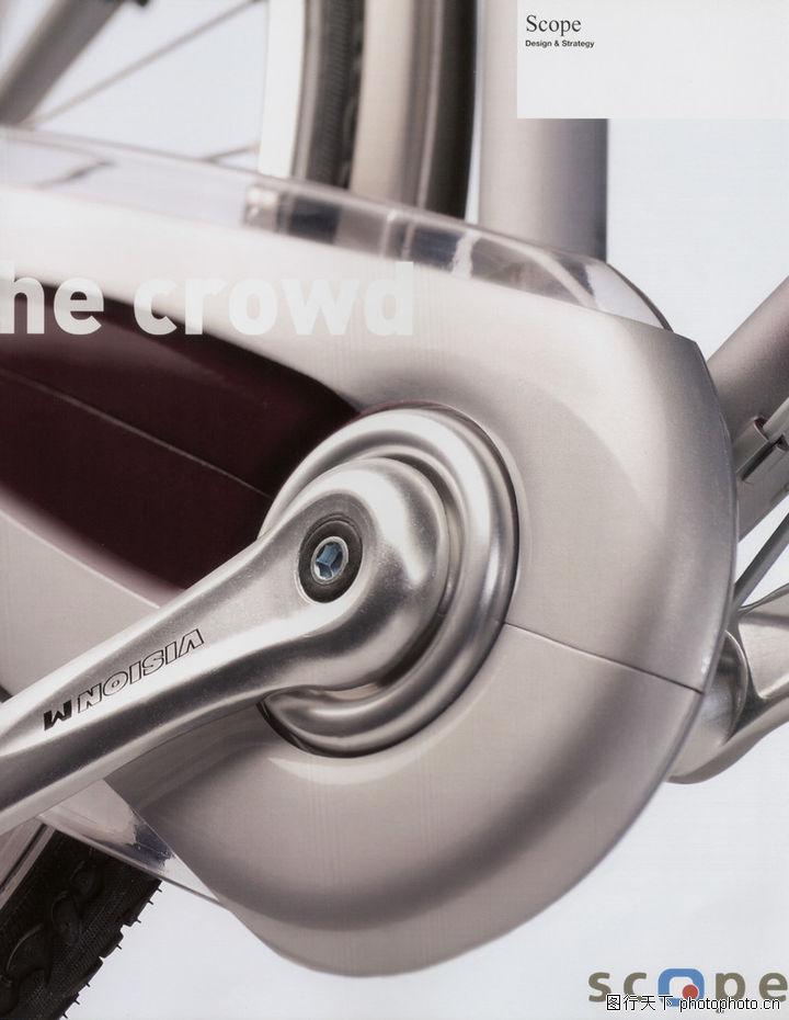 荷兰设计年鉴,2008全球广告年鉴,荷兰设计年鉴0786