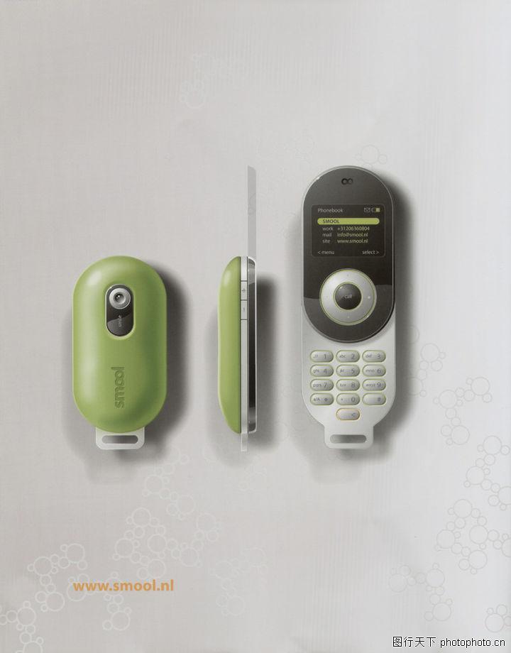 荷兰设计年鉴,2008全球广告年鉴,荷兰设计年鉴0789