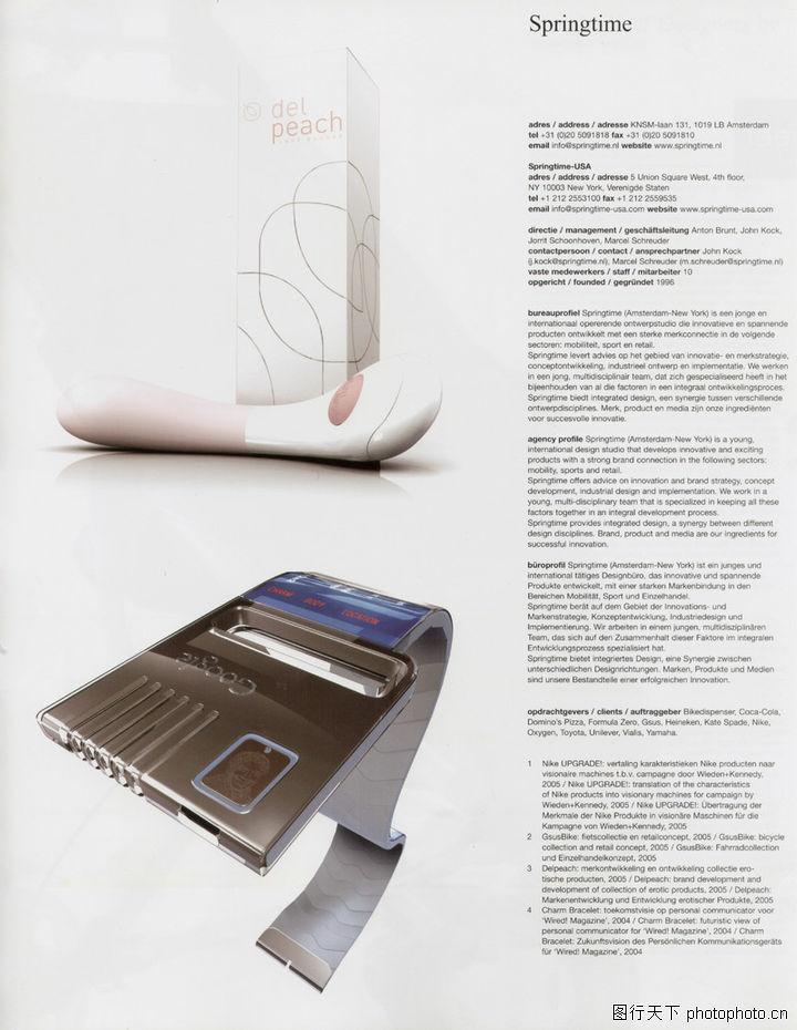 荷兰设计年鉴,2008全球广告年鉴,荷兰设计年鉴0794