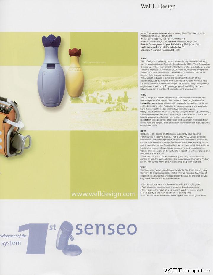 荷兰设计年鉴,2008全球广告年鉴,荷兰设计年鉴0800