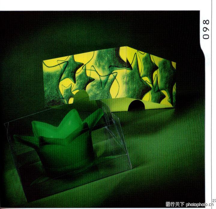 装帧设计,2008全球广告年鉴,装帧设计0175