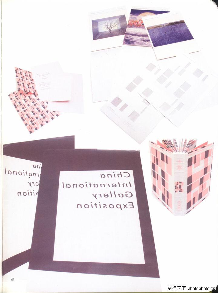 香港亚太设计双年展,2008全球广告年鉴,香港亚太设计双年展0014