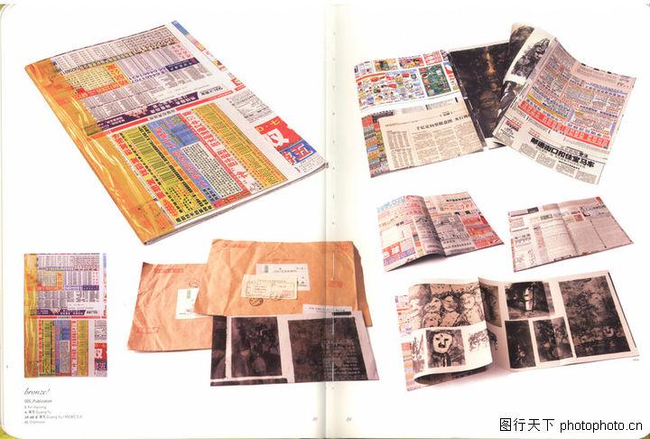 香港亚太设计双年展,2008全球广告年鉴,香港亚太设计双年展0029