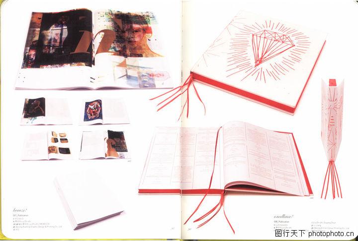 香港亚太设计双年展,2008全球广告年鉴,香港亚太设计双年展0031