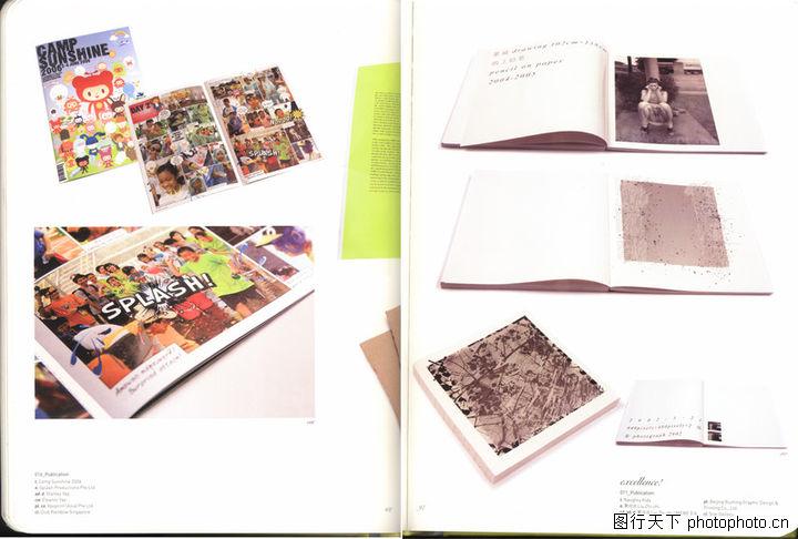 香港亚太设计双年展,2008全球广告年鉴,香港亚太设计双年展0038
