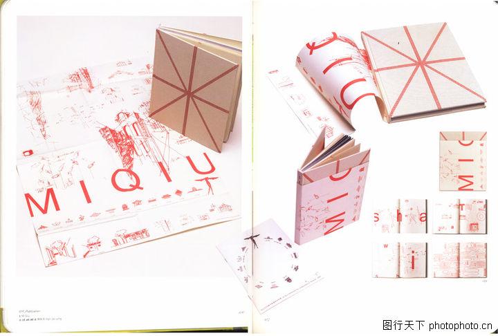 香港亚太设计双年展,2008全球广告年鉴,香港亚太设计双年展0040