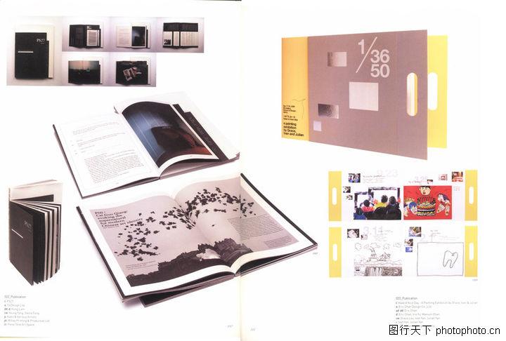 香港亚太设计双年展,2008全球广告年鉴,香港亚太设计双年展0043