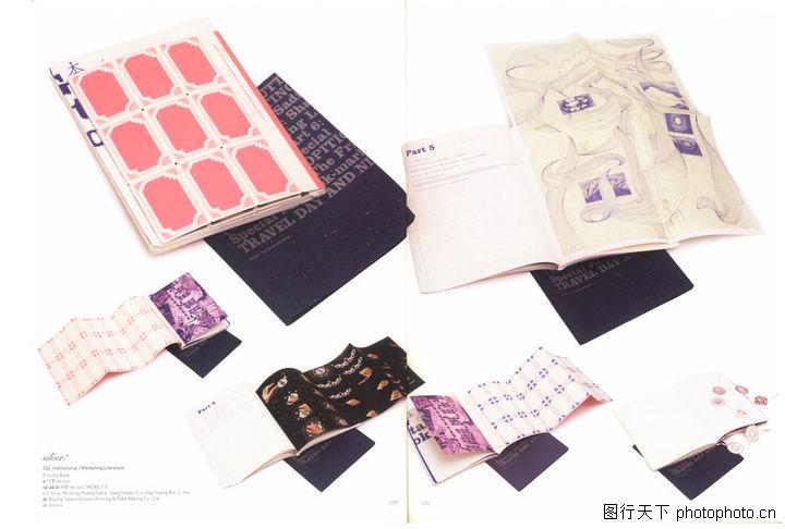 香港亚太设计双年展,2008全球广告年鉴,香港亚太设计双年展0057