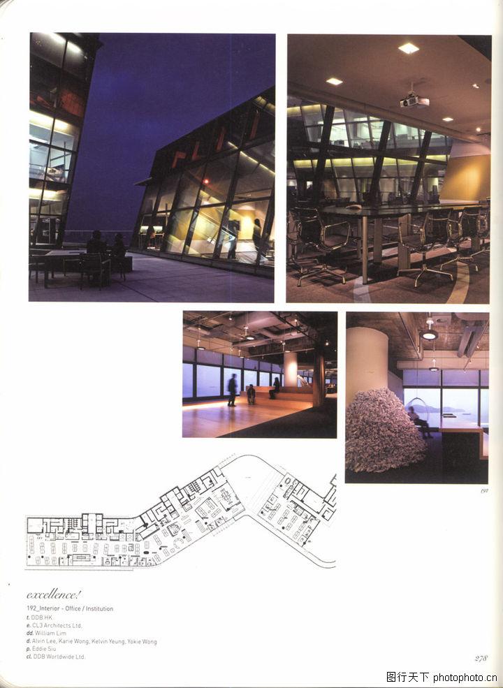 香港亚太设计双年展,2008全球广告年鉴,香港亚太设计双年展0176