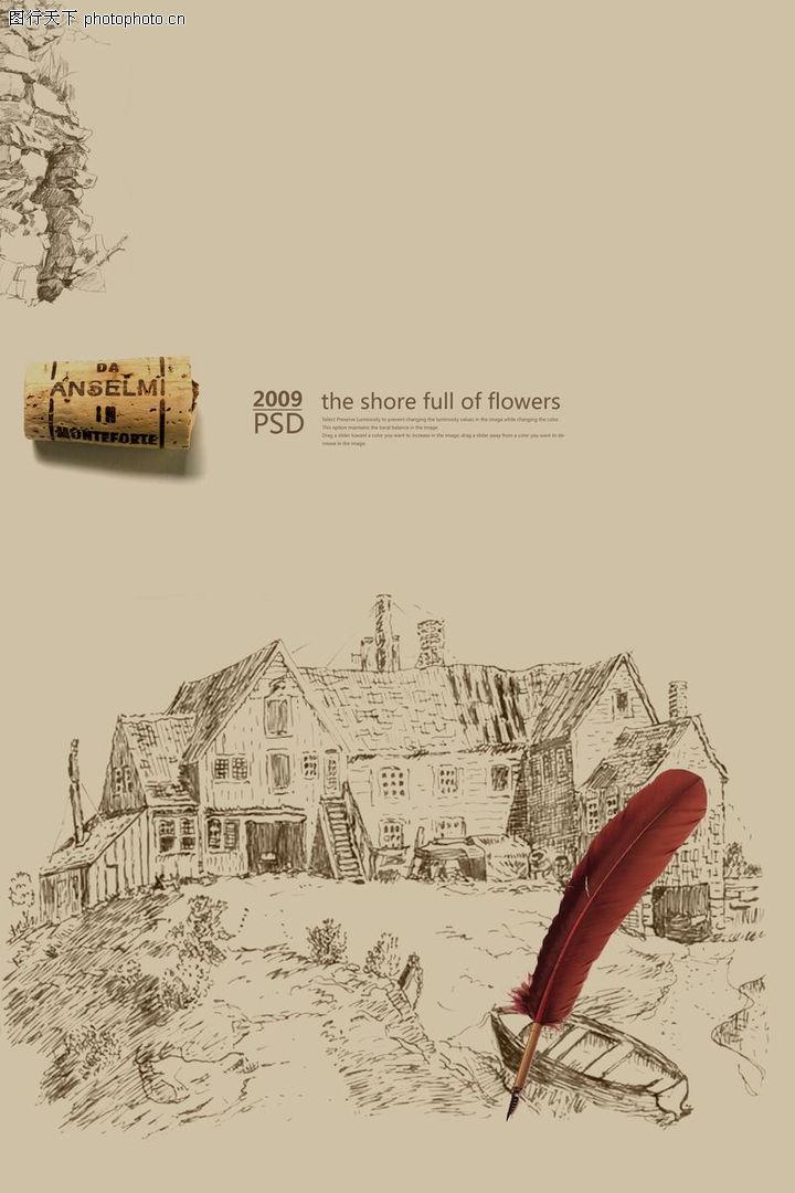 地产专家专辑2,地产专家,羽毛笔 小屋 小船,地产专家专辑20115