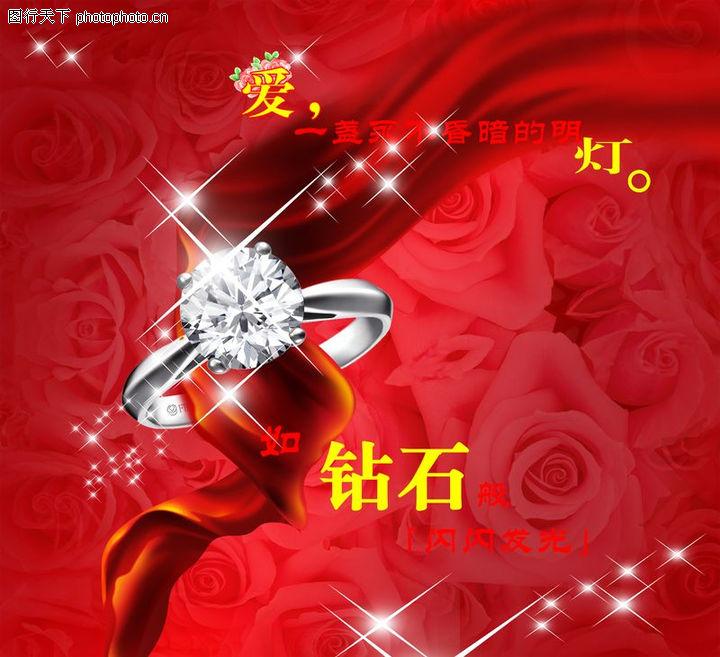 首饰浪漫,设计前沿封面包装,大红色 婚戒 礼物,首饰浪漫0003