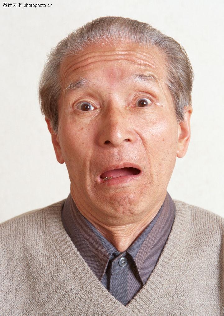 老人福祉,人物,惊讶表情,老人福祉0010