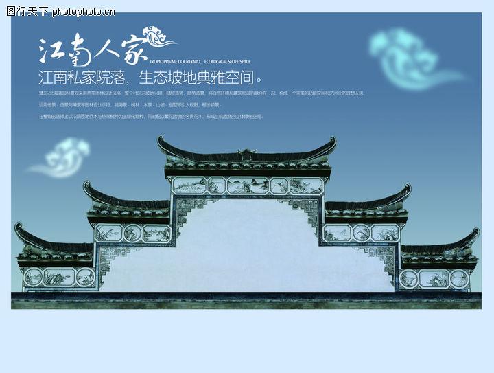 中式屋檐结构图