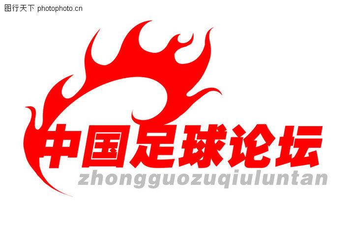红色中国手抄报