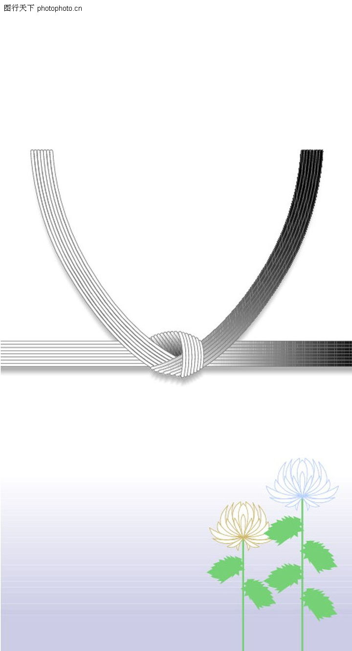 pop标题字模,综合,黑白绳索,pop标题字模0248