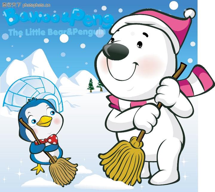 企鹅 雪天 扫雪图片