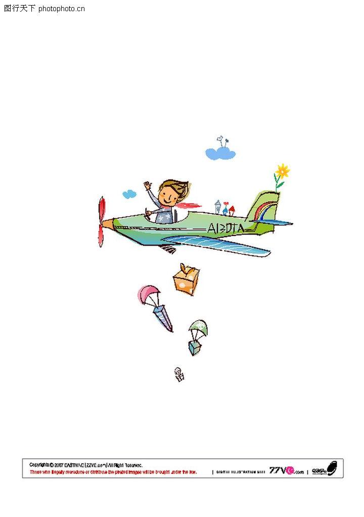 快乐生活,时尚生活,坐飞机 卡通飞机,快乐生活0017