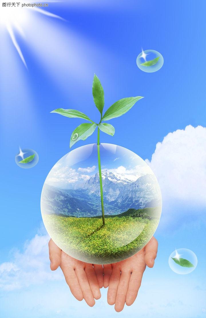 人物风景,韩国设计元素,地球 环境 绿色,人物风景0135