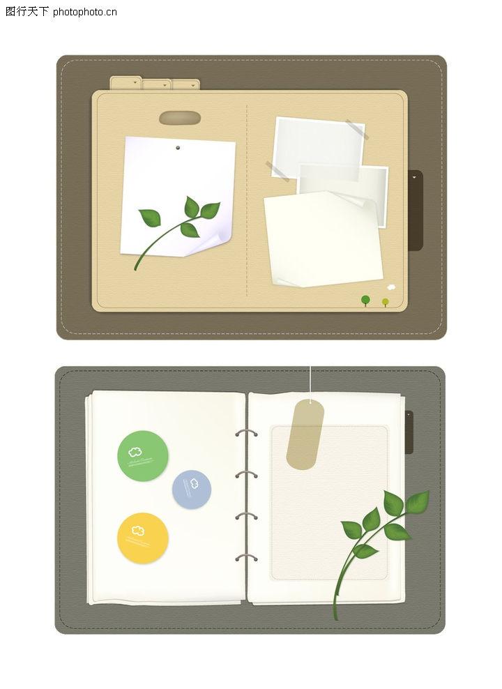 韩国设计元素 桌面书签