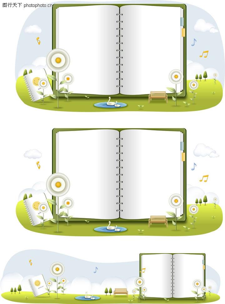 桌面书签0098-桌面书签图-韩国设计元素图库-一本书