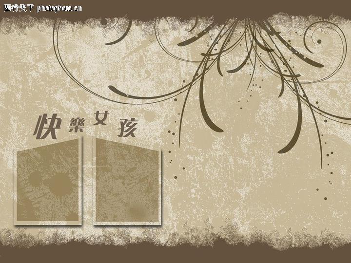 快乐女孩,浪漫柔情写真模板,快乐女孩0010