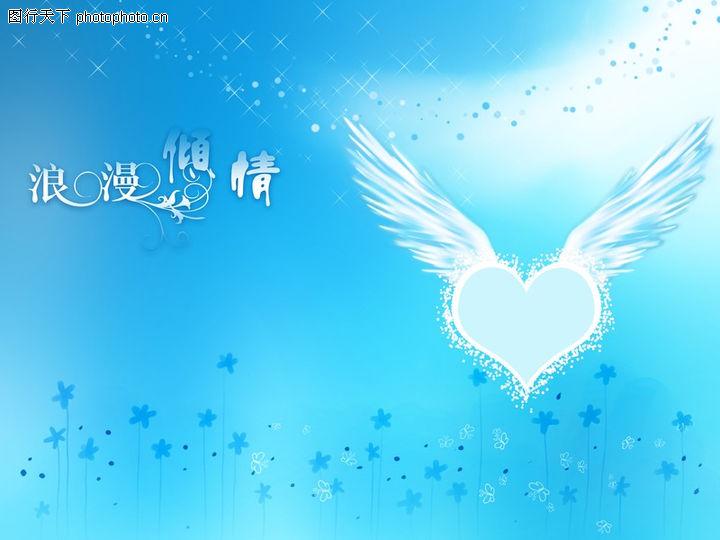 情定爱琴海,浪漫柔情写真模板,翅膀 爱心 飞行,情定爱琴海...