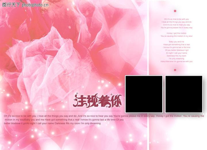 浪漫柔情,浪漫柔情写真模板,信纸 玫瑰花 粉红色,浪漫柔情0210