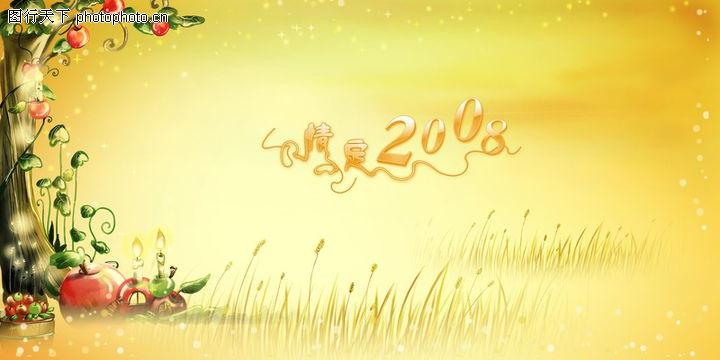 长长久久,浪漫柔情写真模板,绿叶 季节 金色,长长久久0001