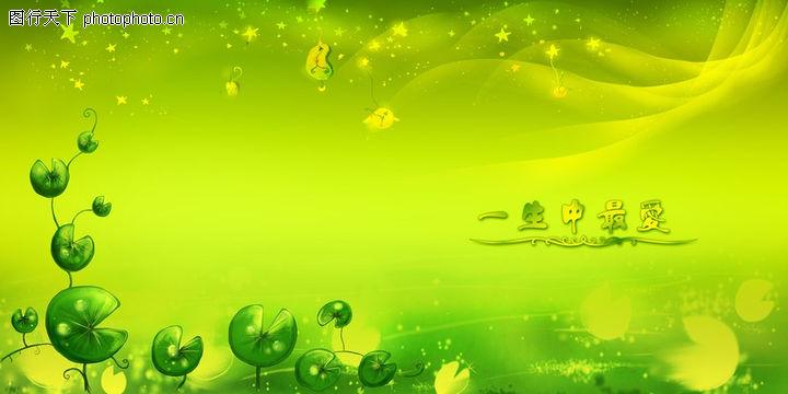 长长久久,浪漫柔情写真模板,春天 春意 绿色,长长久久0002