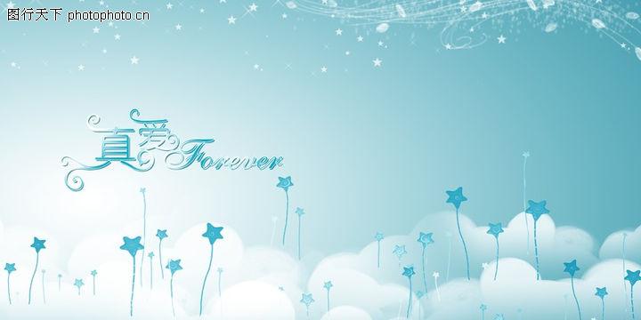长长久久,浪漫柔情写真模板,白天 蓝色 天空,长长久久0007
