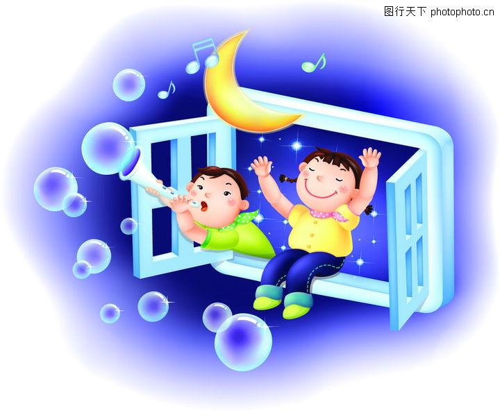 梦想儿童0053 梦想儿童图 儿童图库
