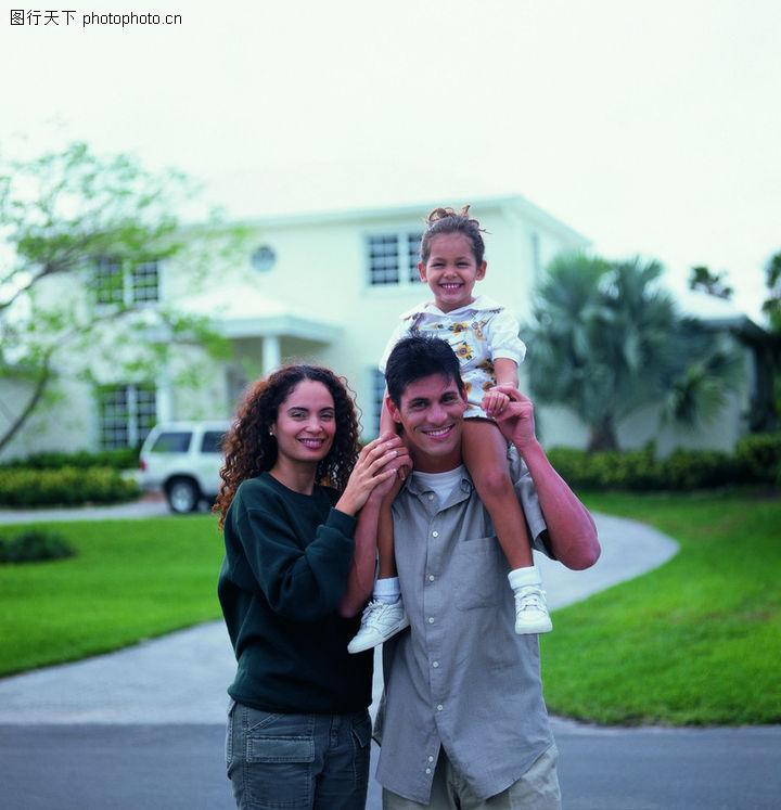 家庭生活,别墅