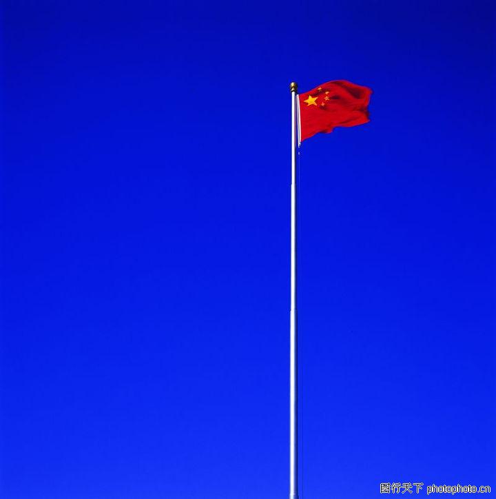 北京名胜,中华图片,蓝天 旗杆 国旗 五星红旗,北京名胜0001