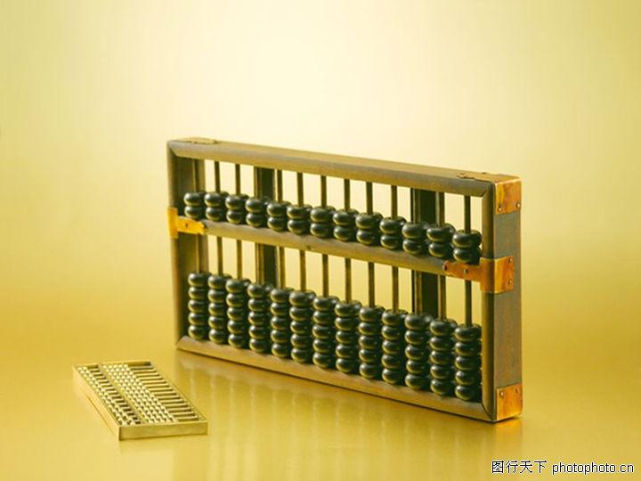 青铜器,中国传统,竖起的算盘,青铜器0067