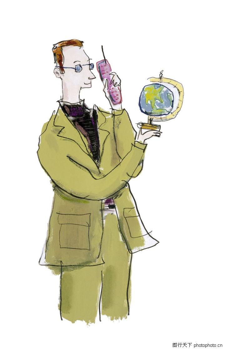 地球仪 穿西装
