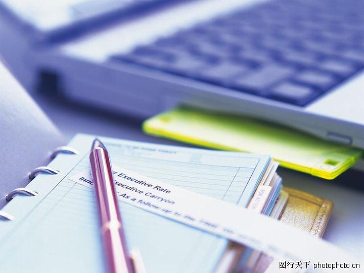 商业科技,商业,记事簿,商业科技0054